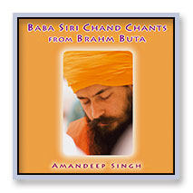Baba Siri Chand Chants Vol. 1