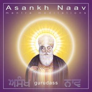 Asankh Nav