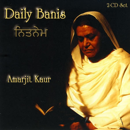 Amarjit Kaur