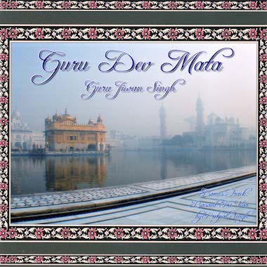 Guru Dev Mata