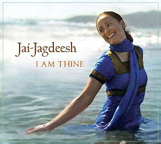 I am Thine