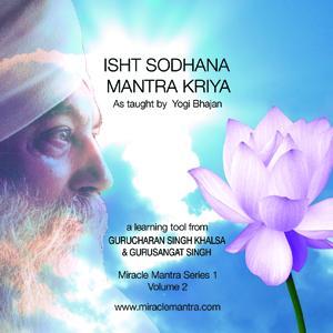 Isht Sodhana Mantra