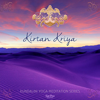 Kundalini Yoga Meditation Series