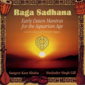 Raga Sadhana Vol. 1