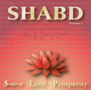 Shabd Vol.1 - Love