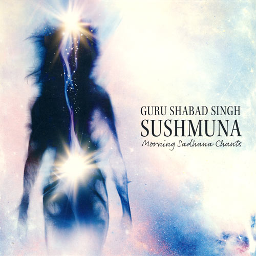 Shushmuna
