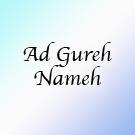 Ad Gure Nameh