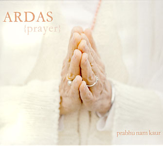 Ardas, Prayer