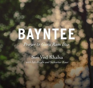 Bayntee: Prayer to Guru Ram Das