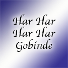 Har Har Har Har Gobinde