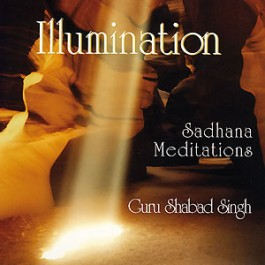 Illumination - Sadhana