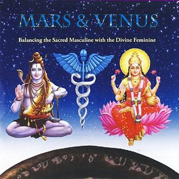 Mars & Venus Gong Meditations