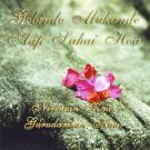 Gobinde Mukande & Aap Sahai Hoa