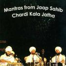 Mantras from Jaap Sahib
