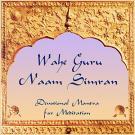 Wahe Guru Naam Simran