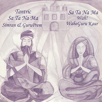 Simran Kaur & Wahe Guru Kaur