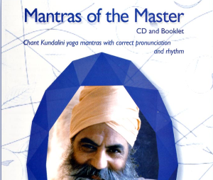 Mantras of The Master