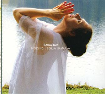 Merging - Sehjay Samaa-ay