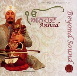 Anhad - Prof. Surinder Singh komplett