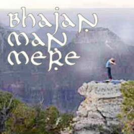 Bhajan Man Mere - Dharamdhyan Kaur