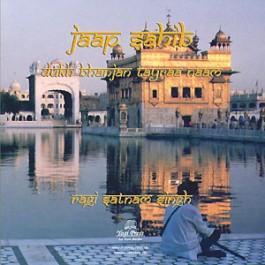 - Jaap Sahib - Ragi Sat Nam Singh - komplett