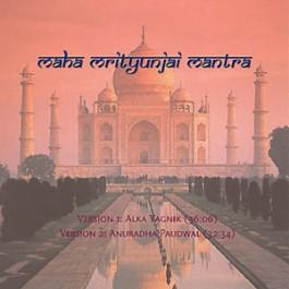 Maha Mrityunjai Mantra - Alka Yagnik