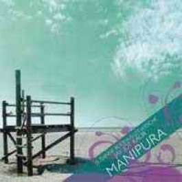 Wahe Guru - Jay Jot Kaur