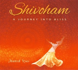Jai Radha Madhav - Manish Vyas