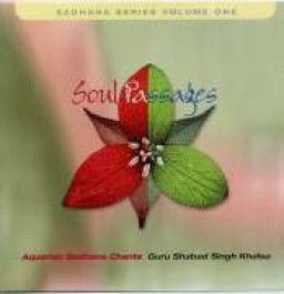 - Soul Passages - Guru Shabad Singh