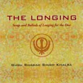 Re Man  - Guru Shabad Singh