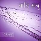 Ad Such Instrumental - Sajah Singh