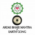 Ardas Bhaee Mantra & Earth Gong - Mark Swan komplett
