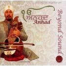 How Bal Bal Bal Bal Saadh Jana Kow - Rag Kanra - Prof. Surinder Singh
