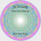 Wahe Guru Wahe Jio - Bhai Avtar Singh & Bhai Gurucharan Singh