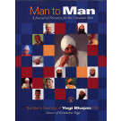 Man to Man - Yogi Bhajan - Yogi Bhajan - eBook