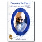Booklet zu Mantras of The Master - Santokh Singh