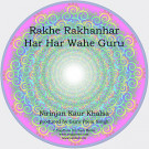 Rakhe Rakhanhar - Nirinjan Kaur