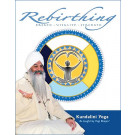 Rebirthing, Breath, Vitality & Strength (Book) - Yogi Bhajan - eBook