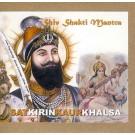 Shiv Shakti Mantra - Sat Kirin Kaur