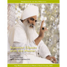 Summer Classes with the Master (2001) - Yogi Bhajan - eBook