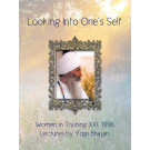 Looking Into One's Self - Yogi Bhajan - eBook