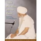 Let your purity guide you - Yogi Bhajan
