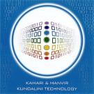 Kundalini Technology - Kamari & Manvir  komplett