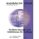 Praxisbuch Kundalini Yoga, Band 1 - eBook