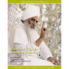 Summer Classes with the Master (2001) - Yogi Bhajan - eBook
