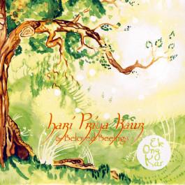 Ek Ong Kar - Hari Priya Kaur & Beloved Beeings full album