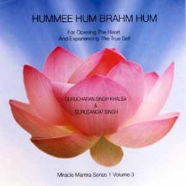 Hummee Hum Brahm Hum Mantra - Gurucharan Singh & Gurusangat Singh complete