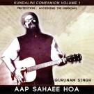 Aap Shaee Hoa - Gurunam Singh full album