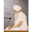 Guided Meditations with the Master - Yogi Bhajan - eBook and Audio