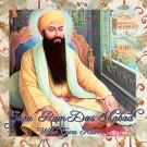 Guru Ram Das Shabad - Wahe Guru Kaur full album